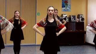 """Урок 1 - флешмоб """"Русь танцевальная 2018"""" - обучающее видео (ВИДЕО ЗЕРКАЛЬНО!!)"""
