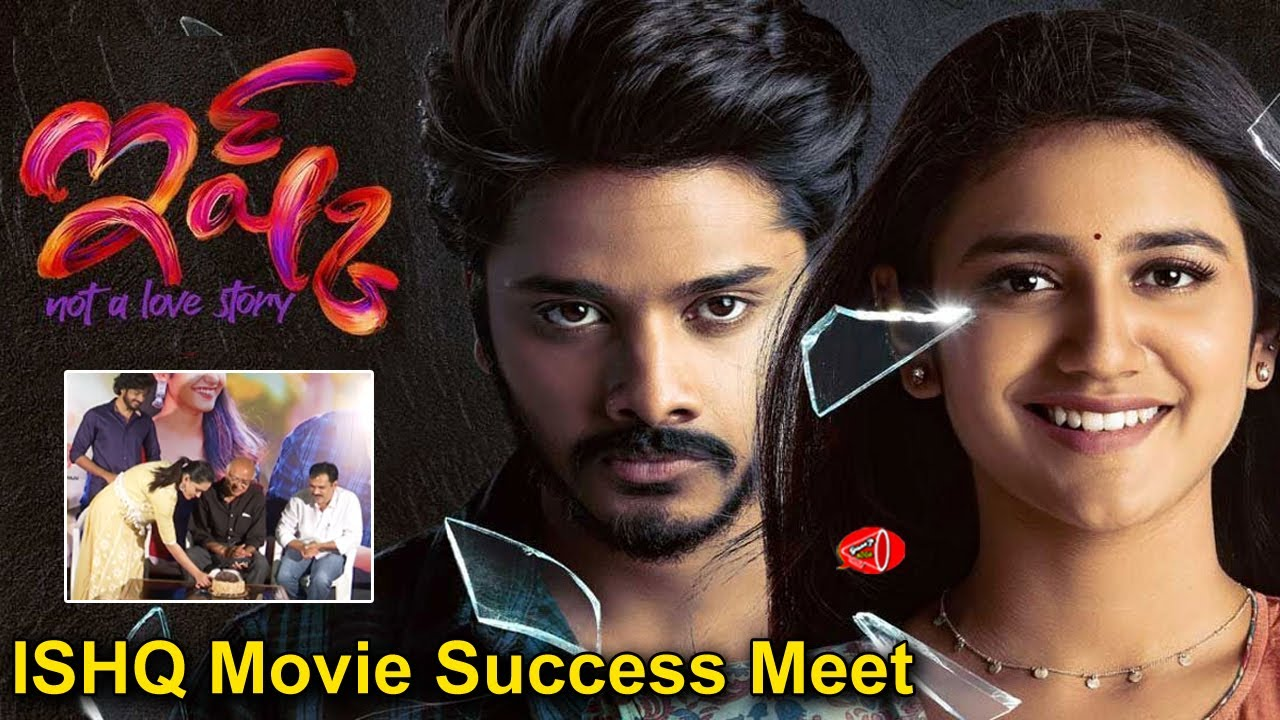 ISHQ Movie Success Meet | Teja Sajja | Priya Prakash Varrier | Gossip Adda