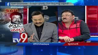 RGV an attention seeker ?    Kadapa Web Series - Rajinikanth TV9