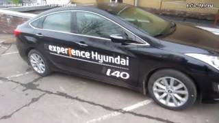 Hyundai i40 Тест драйв Anton Avtoman смотреть