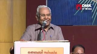 Educators pay Homage to Kalaignar - Dr.Anandakrishnan, Former Vice Chancellor of Anna University