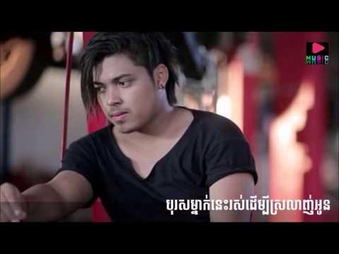 Kuma not stop songscollection [khmer song]