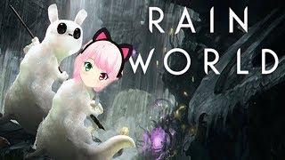 [LIVE] ネコちゃん頑張るニャン!【Rain World】
