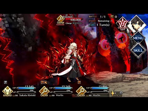 [NA] Fate/Grand Order - Final Singularity: Solomon   Section 11: Throne Of The Light Band