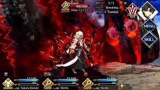 [NA] Fate/Grand Order - Final Singularity: Solomon | Section 11: Throne of the Light Band