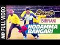 Nodamma Bangari Video Song  Biriyani  Girish Ramananjeya Sidhu Moolimane Ankita S Samiksha