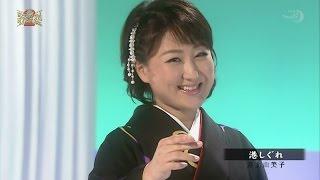 井上由美子 - 港しぐれ