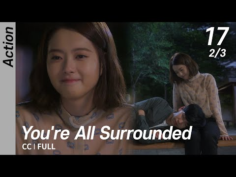 [CC/FULL] You're All Surrounded EP17 (2/3) | 너희들은포위됐다