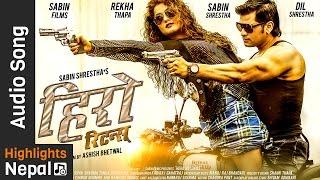 HERO RETURNS - New Nepali Movie Hero Returns Title Song 2016 Ft. Rekha Thapa, Sabin Shrestha