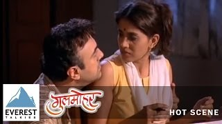 Hot Seduction Scene | Gulmohar - Marathi Movie | Sonali Kulkarni