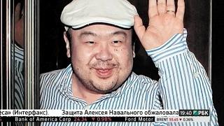 Убийство брата главы КНДР: Ким Чен Нама могли убить из-за денег