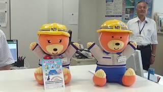 元気に楽しくラジオ体操!(日本リーテック編)