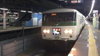 【おどりこ】185系 特急 踊り子@品川駅
