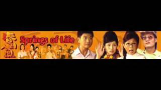 springs of life--(shu guang)