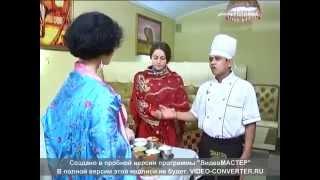 Ресторан Бінді - індійська кухня