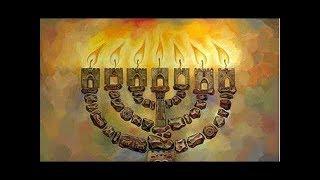 HEBREW ISRAELITES:SABBATH READING EXODUS 6:2-9:35 EZEKIEL 28:25-29:21 ROMANS 9:14-33