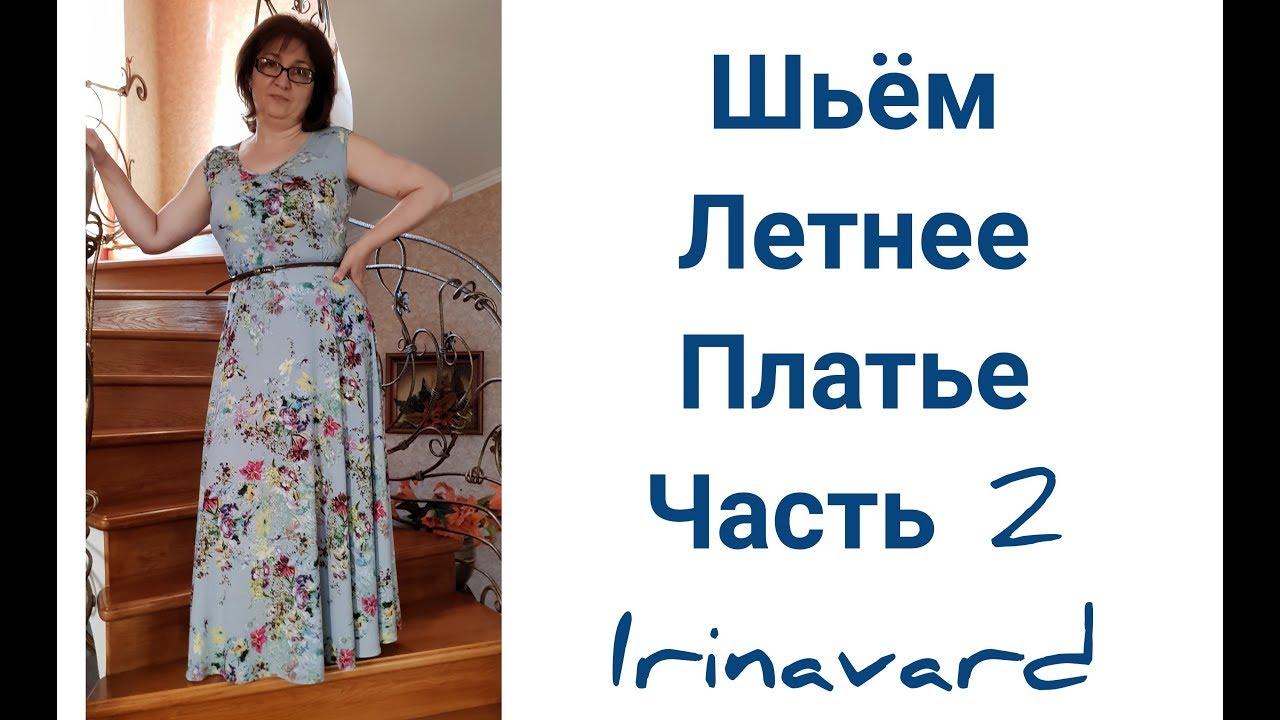 Набор коса и диадема для платья принцессы Эльзы - купить набор .