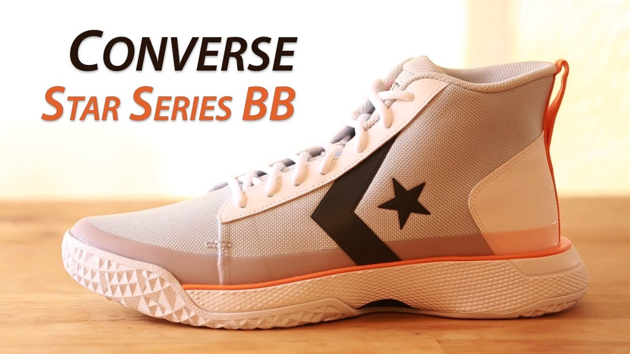 Converse x Tinker Hatfield Star Series BB (Pure PlatinumBold Mandarin)