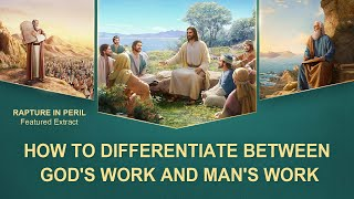"Gospel Movie Extract 5 From ""Rapture in Peril"": How to Differentiate Between God's Work and Man's Work"