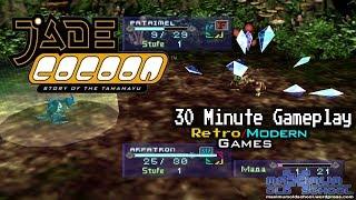 Jade Cocoon - PSX - 30 Minute Gameplay