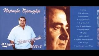 Aram Asatryan Urakh Tsragir Live Vol 2 Full Album 2002