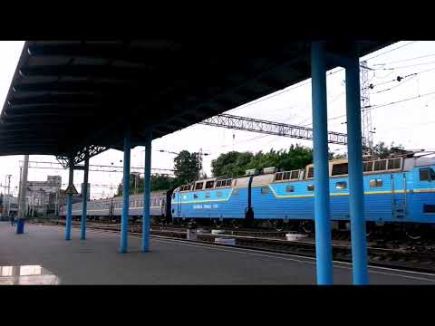 ЧС7-176 с поездом 243 Ивано-Франковск - Бердянск