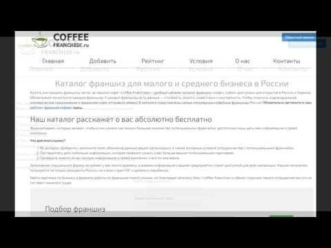 ГЕКТОР ДВЕРИ. МАГАЗИН ДВЕРЕЙ В КАЗАНИ - YouTube