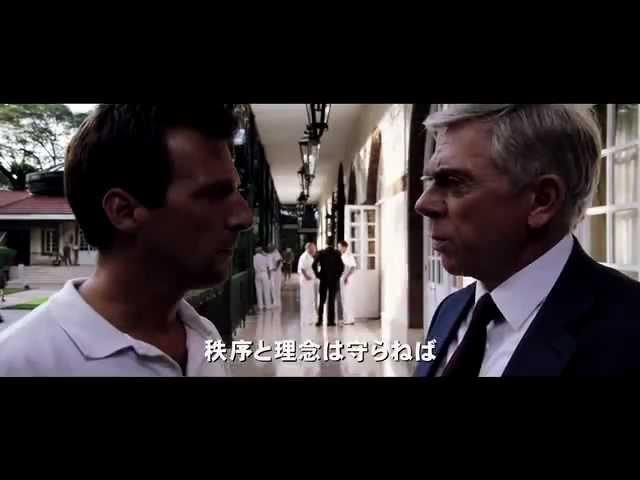 映画『裏切りの戦場 葬られた誓い』予告編