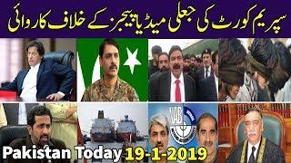 Pakistan Today 19 January 2019 | Latest Pakistani News Headlines Today | Jumbo TV