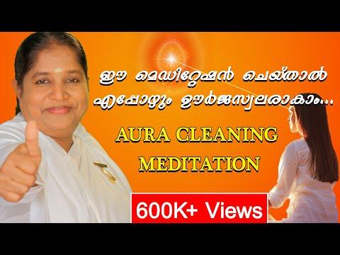 Energise yourself {Aura Cleaning  Meditation} by BK Sheeba sister ##109