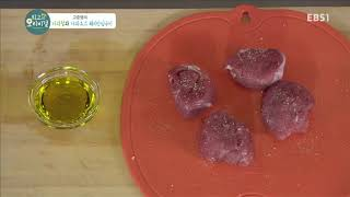 최고의 요리 비결 - 신년 특집 – 고준영의 사과청과 사과소스 돼지안심구이_#002 thumbnail