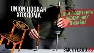 Быстрый обзор Union Hookah Hohloma Red