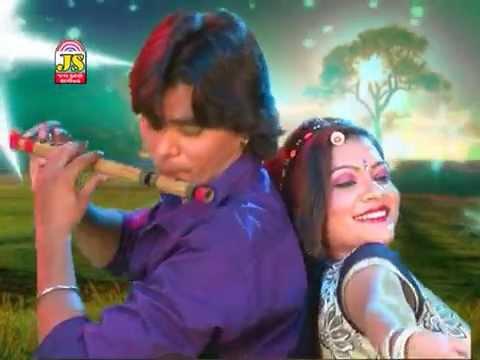 Atli Patli | D J Raja Babu | Video | Gujarati