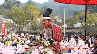 2015年3月22日(日)に宮島で清盛まつりが開催されました。 今年の清盛役...