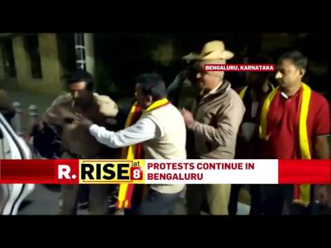 Protests Outside Metro Stations in B'luru | Republic TV
