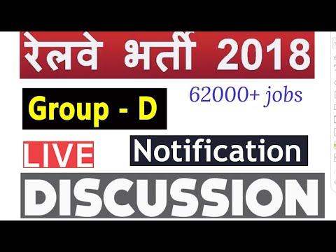 Railway group d notification 2018
