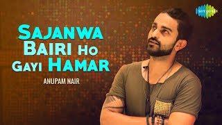 Sajanwa Bairi Ho Gayi Hamar (Anupam Nair) Mp3 Song Download