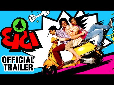 Ghantaa | Official Trailer | Amey Wagh, Saksham Kulkarni, Aroh Welankar | Marathi Movie 2016