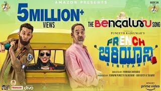French Biriyani - The Bengaluru Song (Video Song) | Danish Sait | Vasuki Vaibhav | Pannaga Bharana