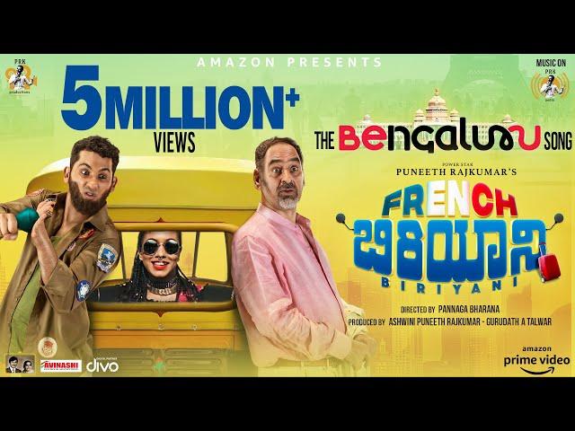 French Biriyani - The Bengaluru Song (Video Song) | Danish Sait | Vasuki Vaibhav | Pannaga Bharana - PRK Audio