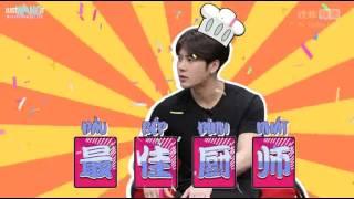 [VIETSUB] Amazing Idol - GOT7 Jackson