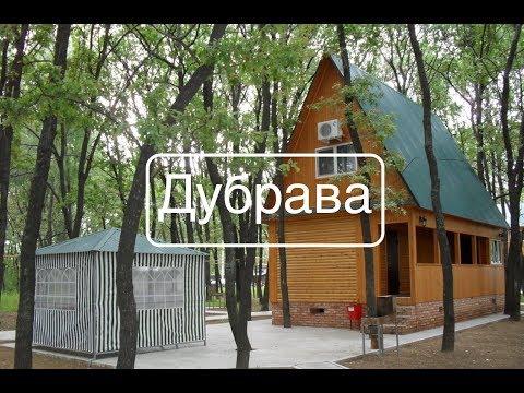 Усадьба Дубрава в Саратове - тур по базе отдыха