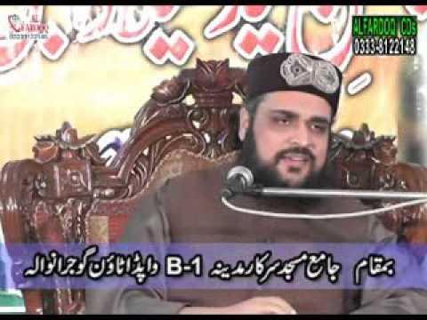 Mohammad Hasnat Ahmad Chishti Mehfil E Milad E Mustafa Wapda Town Gujranwala