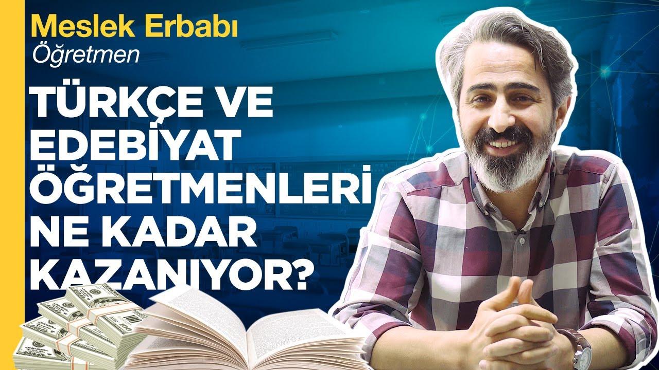 2021'de Türkçe ve Edebiyat Öğretmeni Maaşları Ne Kadar? Türkçe Öğretmenliği Nasıl Bir Meslek?