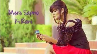 Mere Sapno Ki Rani (Chill Out Mix ) | Karan Nawani | Kishore Kumar |  HA Edits