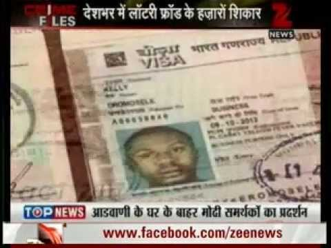 Zee News :How Fake SMS & EMAIL Fraud can wipe your account - Part 2