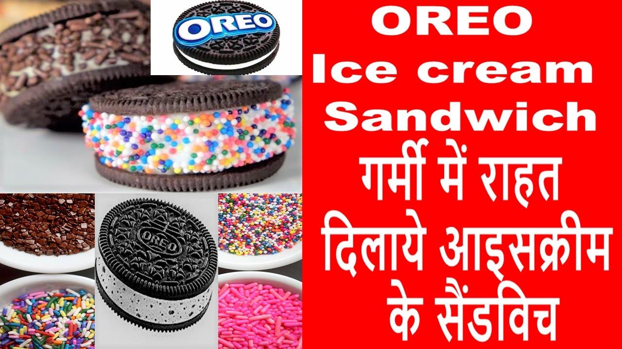 Oreo icecream sandwiches no bake 2 ingredient cookies easy oreo icecream sandwiches no bake 2 ingredient cookies easy recipe hindi oreo ccuart Choice Image