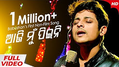 Babushan Mohanty New Song Aaji Mun Pieni | Uttam Mohanty Evergreen Song | Sidharth Music