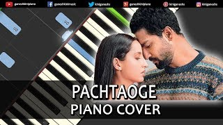 Pachtaoge Song Arijit Singh | Piano Cover Chords Instrumental By Ganesh Kini
