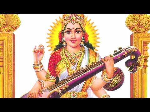 Jay Maa Saraswati | Maa Saraswati Devotional Song - Srilata Vedula